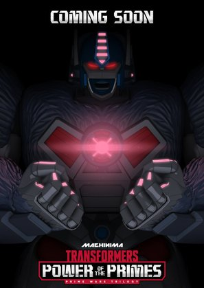Transformers: Power of the Primes - Movie Poster (thumbnail)