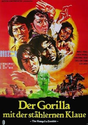 Lie ri kuang feng ye huo - German Movie Poster (thumbnail)