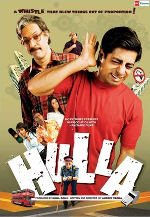 Hulla - Indian Movie Poster (thumbnail)