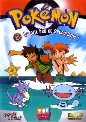 """Pokémon"" - French Movie Cover (thumbnail)"