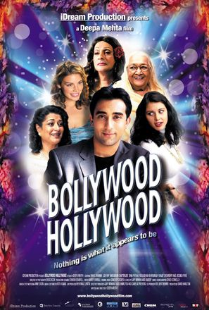 Bollywood/Hollywood - Canadian Movie Poster (thumbnail)