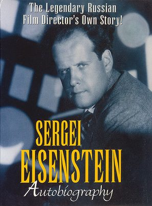 Sergei Eisenstein. Avtobiografiya - Movie Cover (thumbnail)