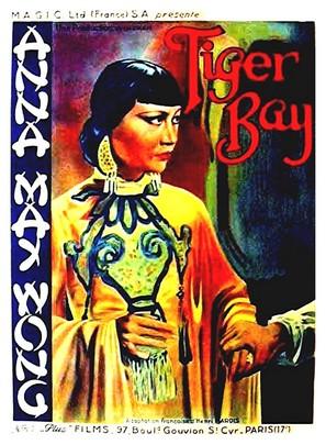 Tiger Bay - French Movie Poster (thumbnail)