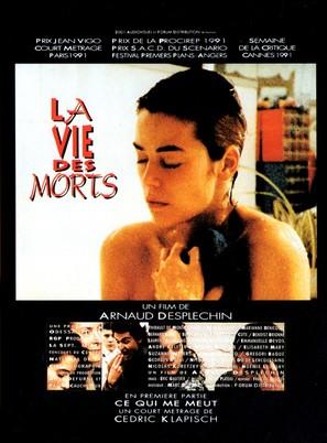 La vie des morts - French Movie Poster (thumbnail)