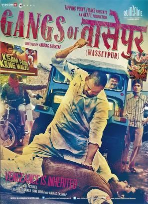 Gangs of Wasseypur - Indian Movie Poster (thumbnail)