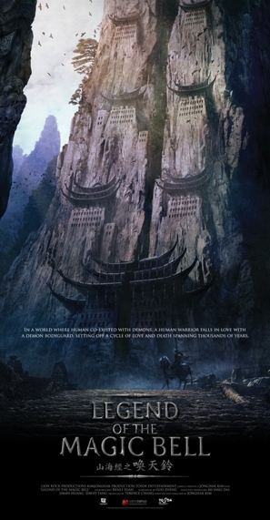 Legend of the Magic Bell - Movie Poster (thumbnail)