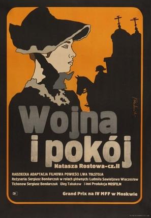 Voyna i mir II: Natasha Rostova - Polish Movie Poster (thumbnail)