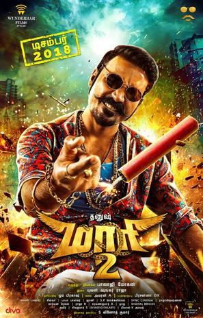 Maari 2 - Indian Movie Poster (thumbnail)