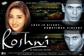 Roshni - Indian Movie Poster (thumbnail)