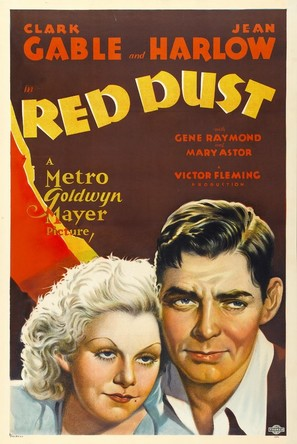 Red Dust - Movie Poster (thumbnail)