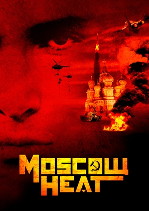 Moscow Heat - Movie Poster (thumbnail)