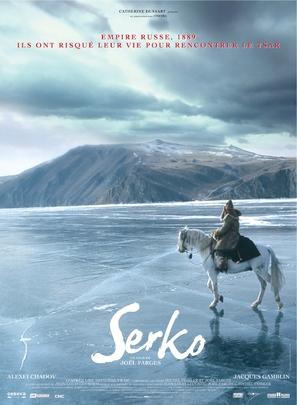Serko - French poster (thumbnail)