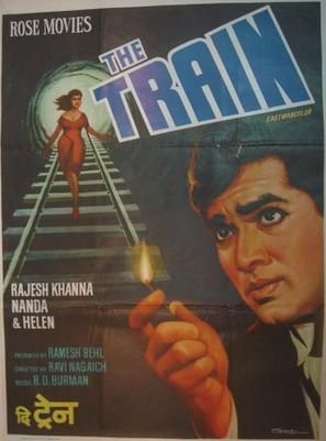 The Train - Indian Movie Poster (thumbnail)