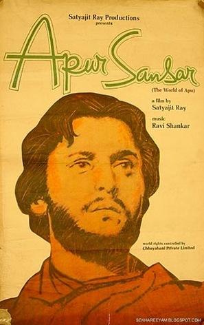 Apur Sansar - Indian Movie Poster (thumbnail)