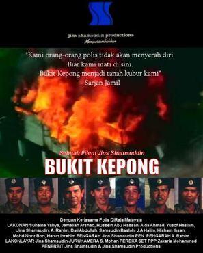 Bukit Kepong 1981 Malaysian Movie Poster