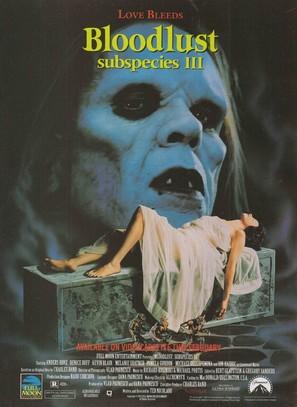 Bloodlust: Subspecies III - Movie Poster (thumbnail)