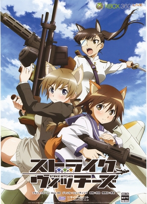 """Sutoraiku uicchîzu"" - Japanese Movie Poster (thumbnail)"