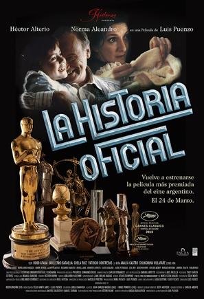 la-historia-oficial-argentinian-movie-po