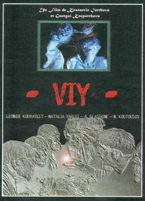Viy - French Movie Poster (thumbnail)
