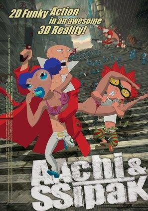 Achi-wa ssipak - poster (thumbnail)