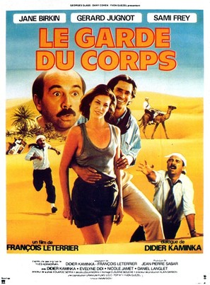Le garde du corps - French Movie Poster (thumbnail)