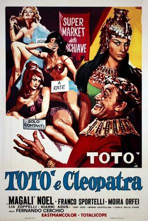 Totò e Cleopatra - Italian Movie Poster (thumbnail)