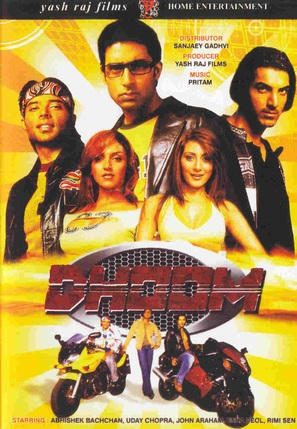 Dhoom - Indian Movie Poster (thumbnail)