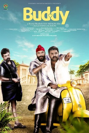 Buddy - Indian Movie Poster (thumbnail)