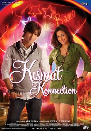 Kismat Konnection - Indian Movie Cover (thumbnail)