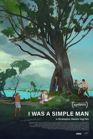 I Was a Simple Man - Movie Poster (thumbnail)