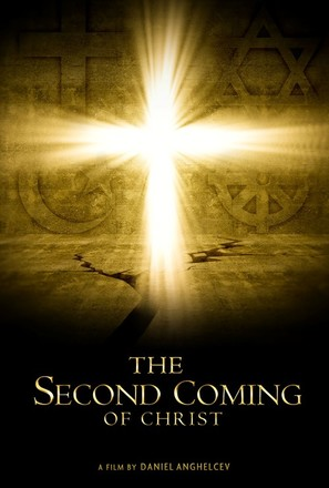 The Second Coming of Christ - Movie Poster (thumbnail)