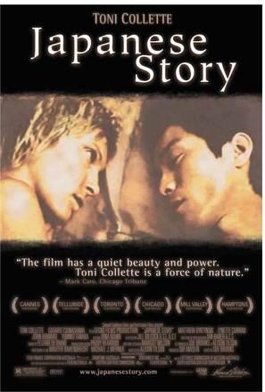 Japanese Story - Movie Poster (thumbnail)