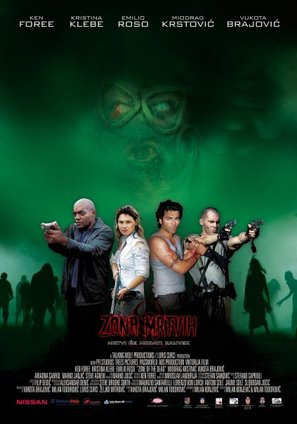 Zone of the Dead - Serbian Movie Poster (thumbnail)