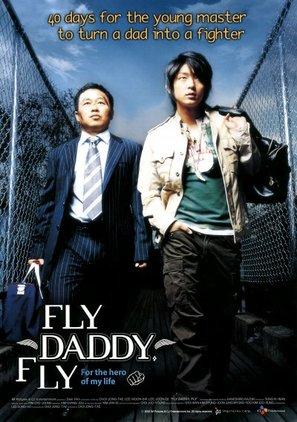 Peullai, daedi - Movie Poster (thumbnail)