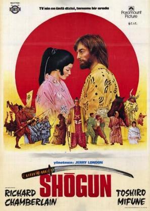 """""""Shogun"""""""