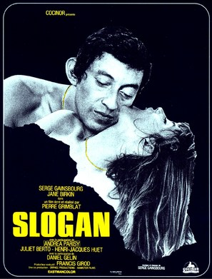 Slogan - French Movie Poster (thumbnail)