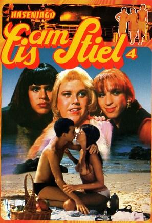 Sapiches - German Movie Cover (thumbnail)