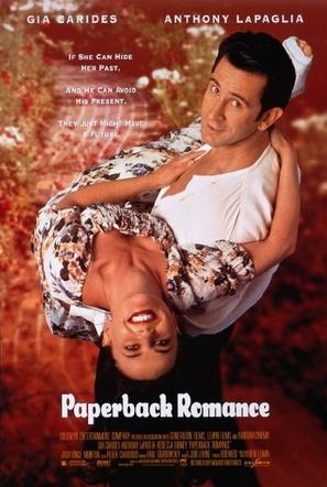 Lucky Break - Movie Poster (thumbnail)
