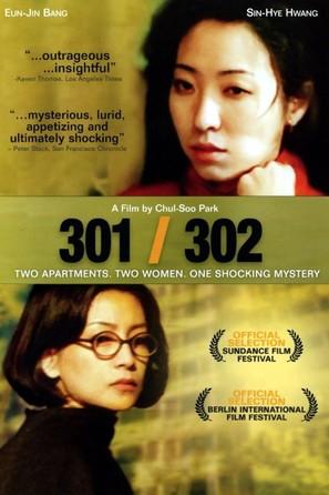 301, 302 - Movie Poster (thumbnail)