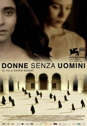 Zanan-e bedun-e mardan - Italian Movie Poster (thumbnail)