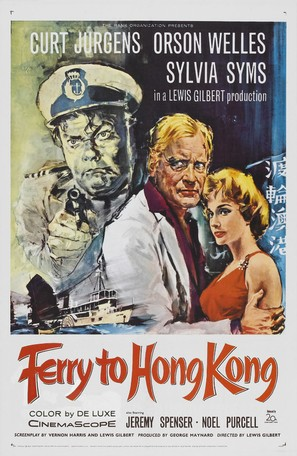 Ferry to Hong Kong - Movie Poster (thumbnail)