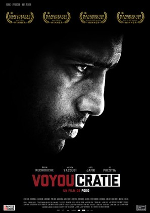 Voyoucratie - French Movie Poster (thumbnail)