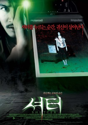 Shutter - South Korean Movie Poster (thumbnail)