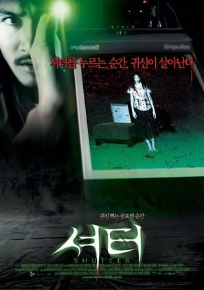 Shutter - South Korean Movie Poster (thumbnail)