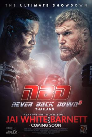 Never Back Down: No Surrender - Movie Poster (thumbnail)