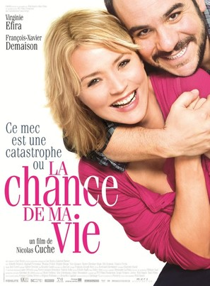 La chance de ma vie - French Movie Poster (thumbnail)