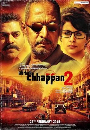 Ab Tak Chhappan 2 - Indian Movie Poster (thumbnail)