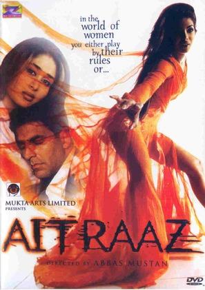 Aitraaz - poster (thumbnail)