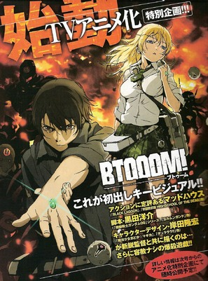 """Btooom!"" - Japanese Movie Poster (thumbnail)"