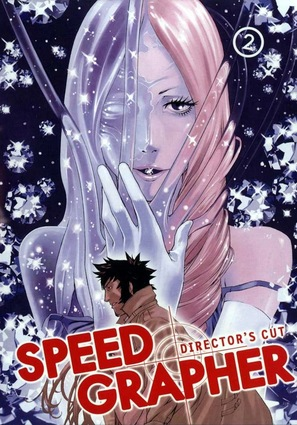 """""""Speed Grapher"""" - German Movie Cover (thumbnail)"""